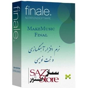 دانلود نرم افزار MakeMusic نسخه Finale 26.0.1.655