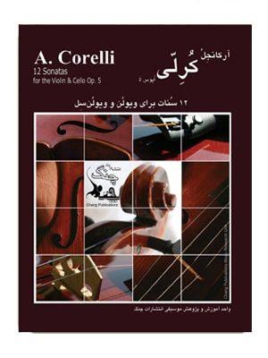 کتاب ۱۲ سونات برای ویولن و ویولن سل اپوس ۵ A.Corelli (نشر چنگ)