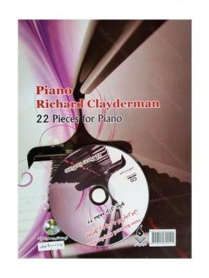 کتاب آموزشی پیانو ریچارد کلایدر من