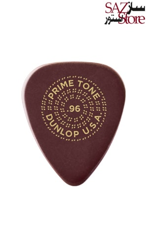 پیک گیتار Dunlop Primetone Standard 0.96mm