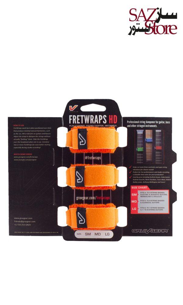 پک سه تایی استرینگ میوتر FretWraps Orange SM