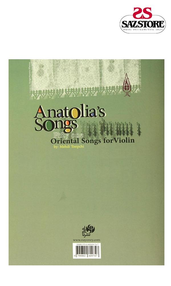 کتاب نغمه های آناتولی